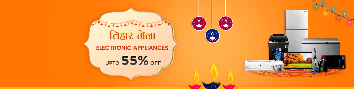 Tihar offer on Electronics Items