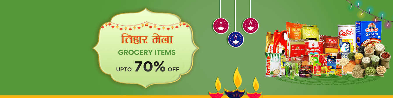 Tihar offer on Grocery
