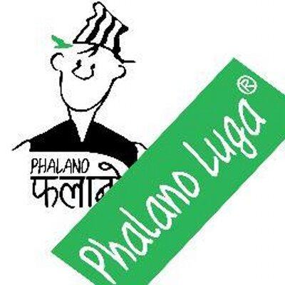 Phalano Luga