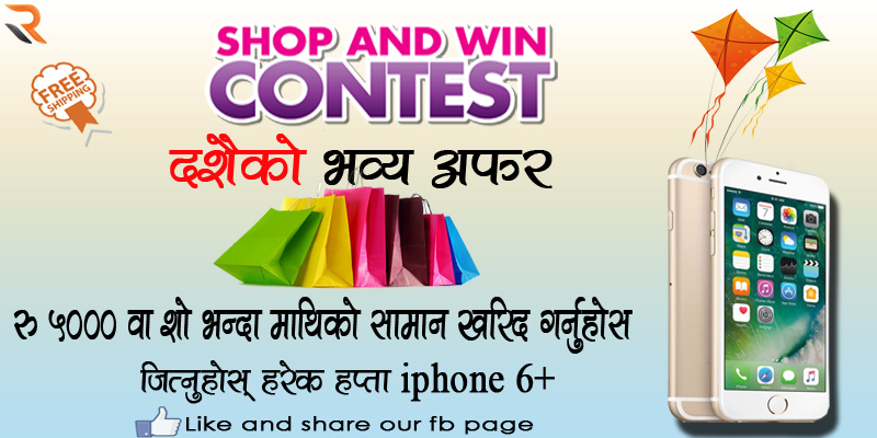 win and shop