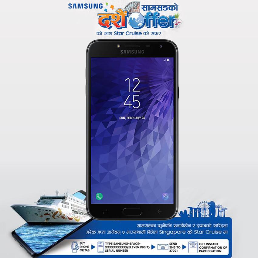 Samsung Galaxy J4 (J400F) 2 / 16 GB - Black