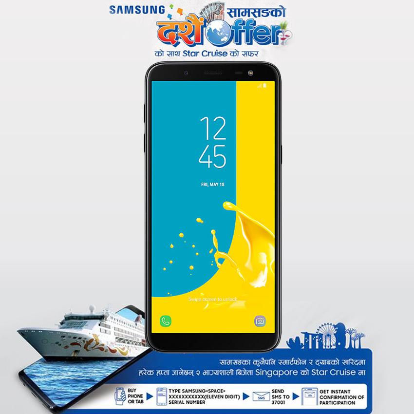 Samsung Galaxy J7 Duo{4/32GB}