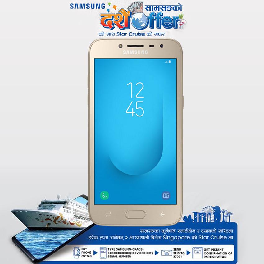 Galaxy J2 4G (J200G)