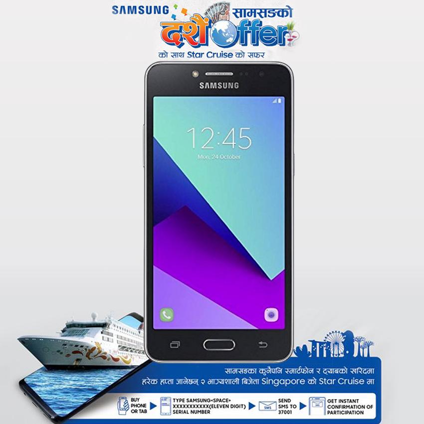 Samsung galaxy J2 4G (J200H)