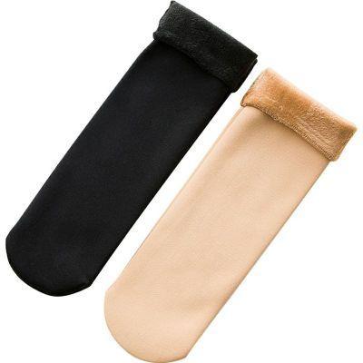 Pack of 2 Pair FUR Inside Autumn and Winter Skin Socks For Women - Black