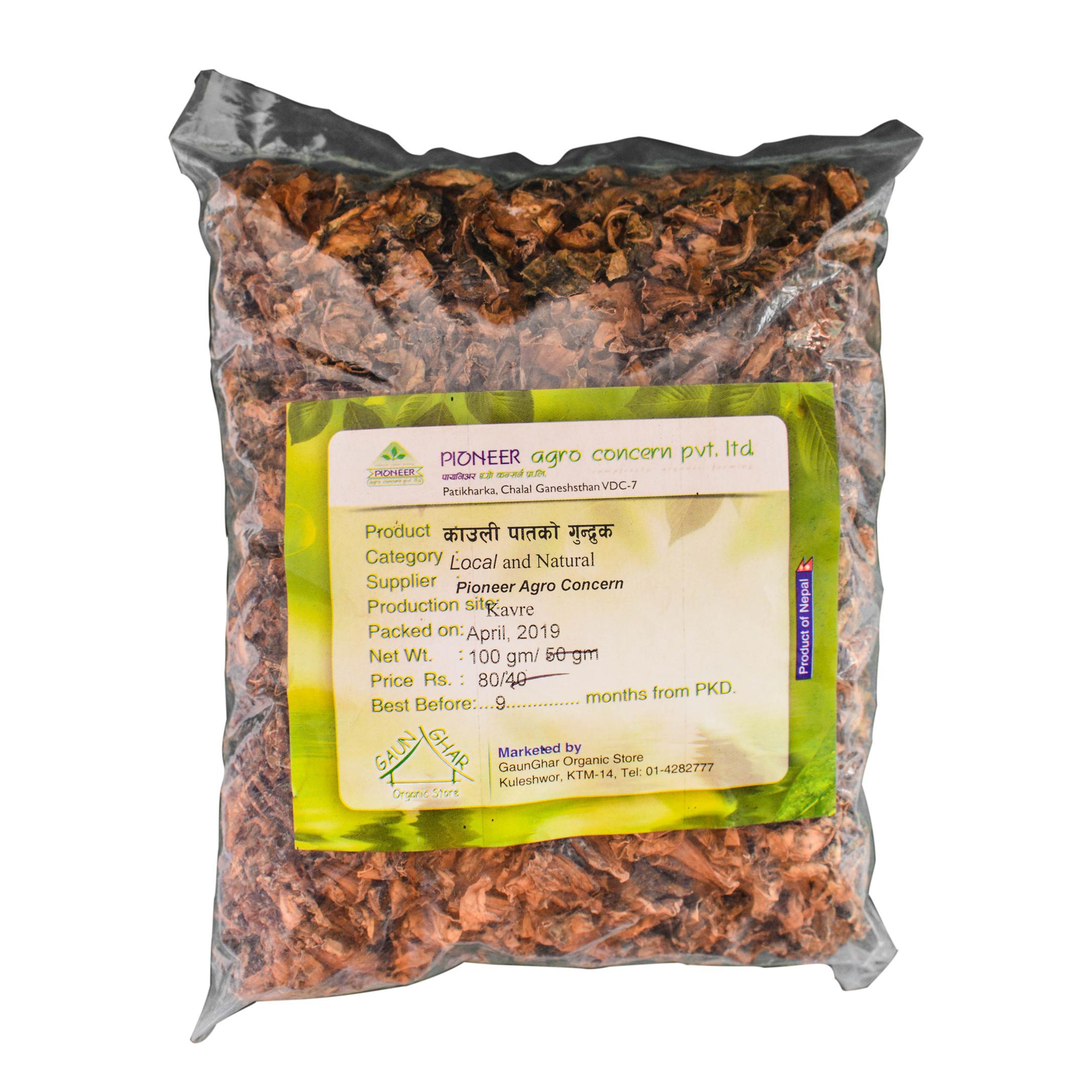 Gundruk (Made from Cauliflower Leaf)