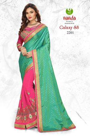 Designer Saree with Embroidery Work Georgette DN2201