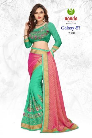 Designer Saree with Embroidery Work Georgette DN2301