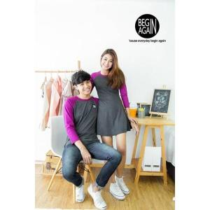 Begin Again Grey/Pink Set Of T-shirt And Dress For Couples - (SPN-Couple-46)