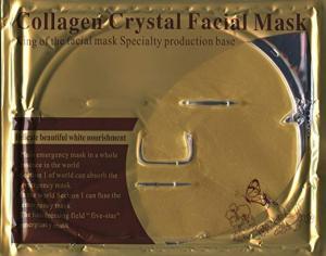 Luxurious 24k Nano Gold Collagen Crystal Facial Mask