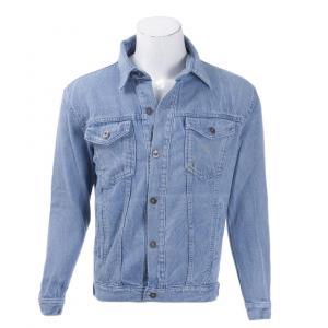 Solid Casual Slim Men Denim Jacket Bomber Jacket Men Jean Jacket