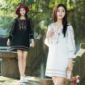 One Piece Dress For Ladies With Embroidery