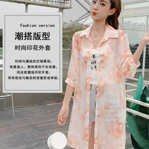 Long shirt and outer for ladies