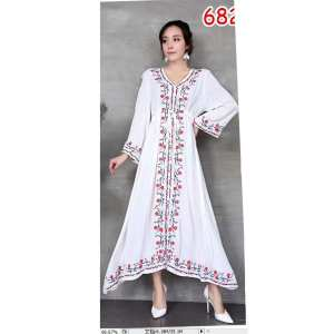 Long One-Piece For Women