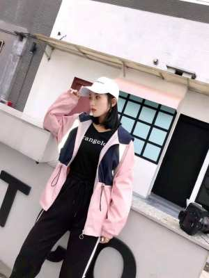 Pink Polyester made Korean Long Sleeve Front Opening Zipper and Button both Winter Fashionable Jacket for Women