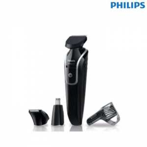 Philips Multigroom Series 3 in 1 Beard Detail Trimmer QG3320/15