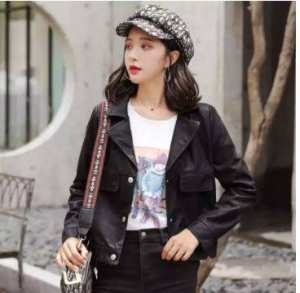 Short Style PU Leather Women Jacket