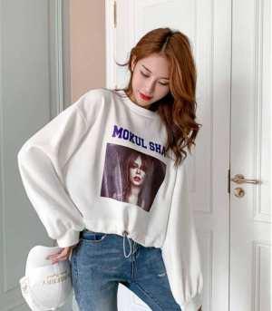 Fashion Sweatshirt Without Hood