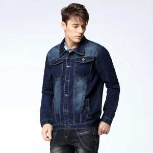 Stretchable Denim Jacket For Men