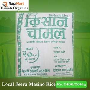 Local Jeera Masino Rice Melamchi 20 kg Non Polish लोकल जीरा मसिनो  चामल मेलम्ची
