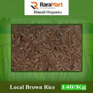 Local Brown Rice Jajarkot 1 kg लोकल खैरो चामल जाजरकोट