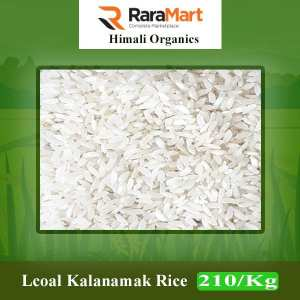Local  Kala Namak Rice 1 kg लोकल कलानामक चामल