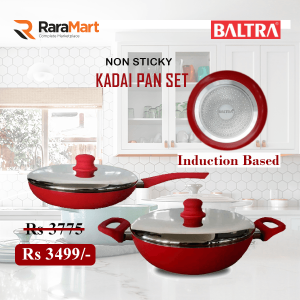 Baltra Induction Base Deep Kadhai 26 CM & 24 CM Frying Pan Combo Offer