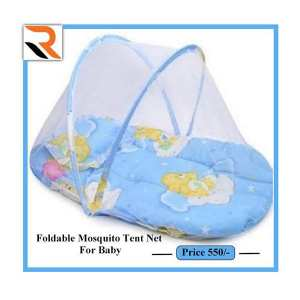 Foldable Mosquito net for baby