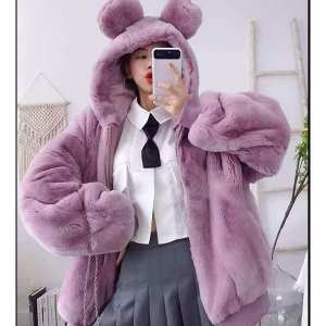 Thick Rabbit Hooded Jacket For Women