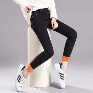 Fur Jeans Pant For Women Black Color